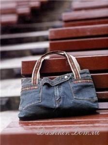 Как из старых джинс сшить новые джинсы