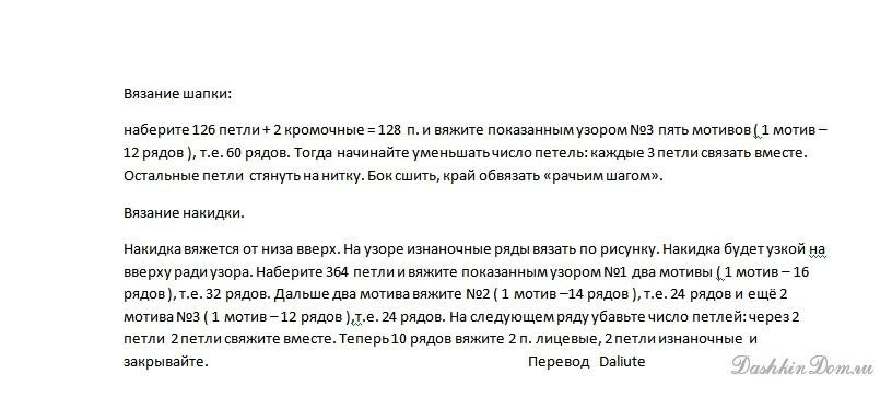 http://dashkindom.ru/wp-content/uploads/2011/10/41.jpeg