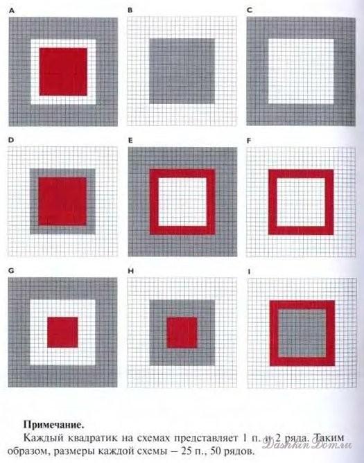 Схема вязания пледа квадратами на спицах 172