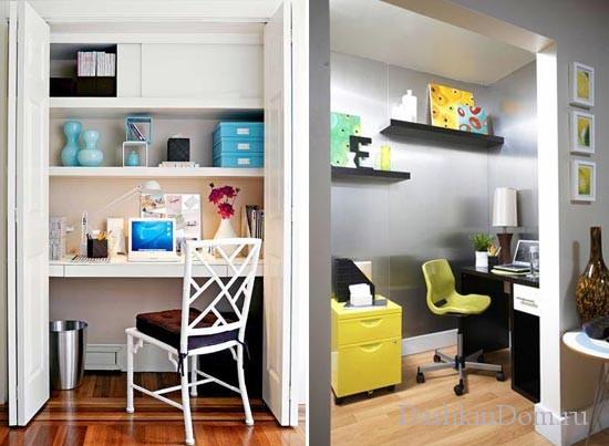 Как сделать кабинет в квартире