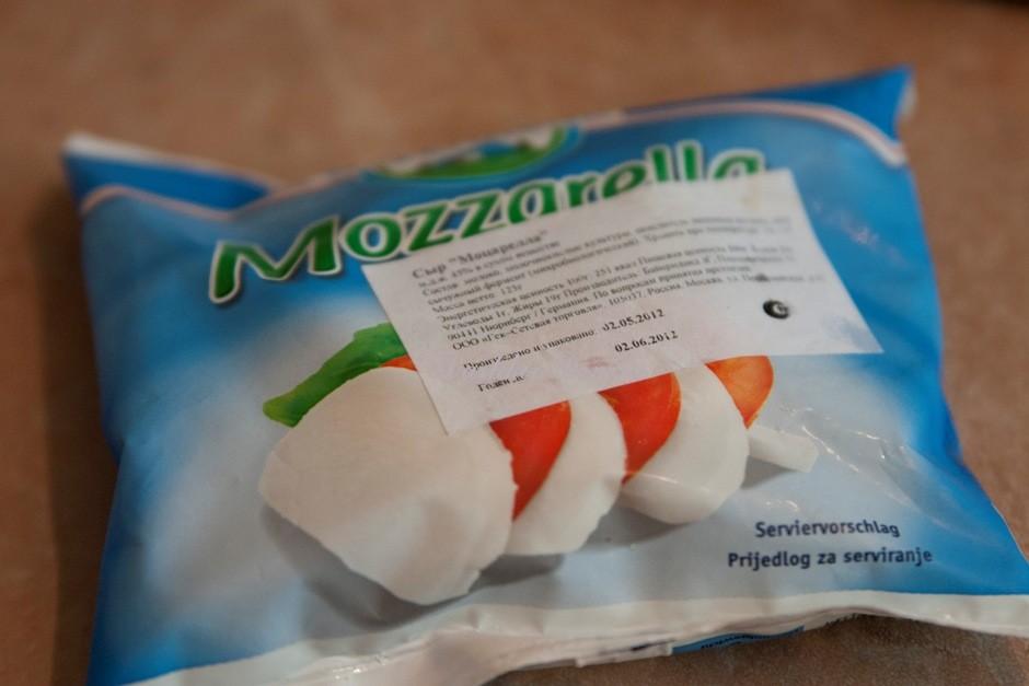 рецепты салатов с сыром моцареллой