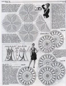 Вязание крючком.  Журнал Мод 566.