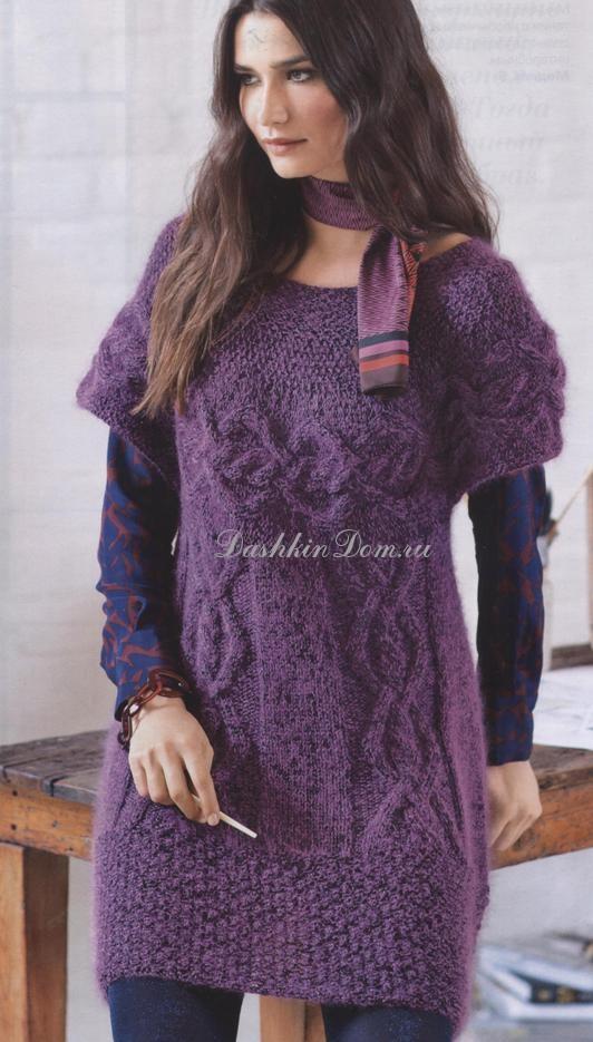 Шикарный фиолетовый цвет и